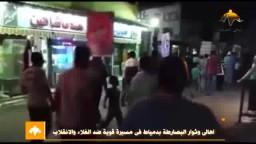 مسيرة قوية لثوار واهالى البصارطة بدمياط