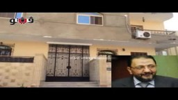 شاهد يكشف تفاصيل واقعة تصفية محمد كمال