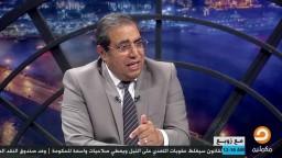 مصطفى أوزجان: تركيا بموقفها من القدس تتحمل مخاطرة كبيرة