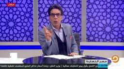 ناصر ردا على السيسي: حتى الرمق الأخير سنكون واقفون