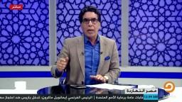 تعليق محمد ناصر بعد هجوم تركي آل الشيخ على أبو تريكة