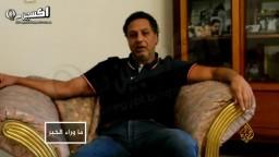 اعتقال مسؤول الشباب السابق في حملة السيسي