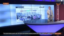 معتز مطر : مصر تدخل المطحنة!