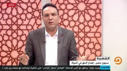 ملخص انتهاكات حقوق الإنسان في مصر شهر مايو 2018