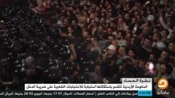 الحكومة الأردنية تتقدم بإستقالتها استجابة للاحتجاجات الشعبية