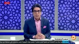 """تخيل لو مرسي مش السيسي هو اللى بيقول لرئيس وزراء اثيوبيا """" قول والله والله """""""