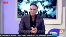بعد أغنيته الأخيرة الرافضة لزيادة سعر البنزين : بلاغ للنائب العام ضد أحمد سعد لتطاوله على السيسي !