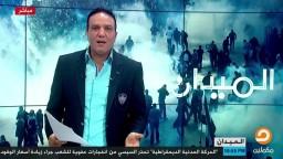 شاهين يرد على تصريح السيسي أن مصر أرخص دول العالم في سعر البنزين والطاقة