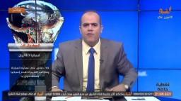 بعد تصريحات شريف منير حول سفر الفنانين لروسيا .. احمد عطوان يرد