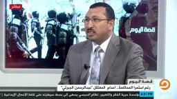 الحقوقي محمود جابر يرد على اتهامات اللواء جمال أبو ذكري