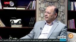 العاصمة الإدارية الجديدة .. سراب يلوح في الأفق وإهدار لموارد الدولة