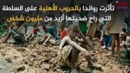 شاهد-- بلد افريقى لم يقع تحت ضغط صندوق النقد الدولى!!!!