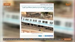 بعد حادثة مترو الانفاق اليوم .. هيثم أبو خليل : هذا هي جمهورية الموز العسكرية