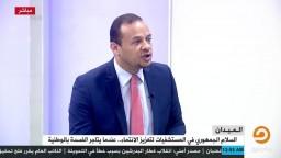 محمد عطية: الشاب المصري لم يعد يشعر بالانتماء لبلده بسبب ما تفعله الدولة في الشباب