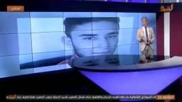 مطرللشهيد ساري الشوبكي: أجبني :هل وجدت ما وعدك ربك حقا !