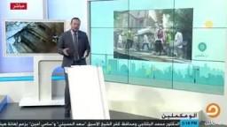 كوميديا استخراج التابوت !!!