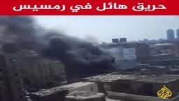 حريق هائل بنقابة التجاريين في رمسيس بوسط القاهرة