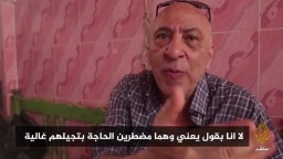 تعليق مواطن علي غلاء الأسعار