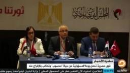 عبدالرحمن يوسف:  علامات استفهام كثيرة جدًا حول القبض على د. محمد محسوب من الفندق !