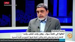مدحت الحداد : جماعة الإخوان أصدرت البيان في الوقت المثالي بعد العمل على زيادة وعي الشعب المصري في المرحلة السابقة