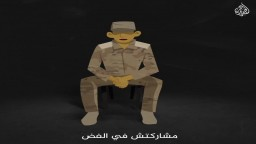 أحداث حقيقية يرويها مجند في الجيش المصري عن فض اعتصام رابعة