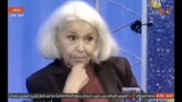 شيخ مصري يرد على السبسي وقانون مساواة المرأة بالرجل في الميراث