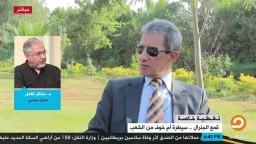 السفير معصوم مرزوق كان رجلًا عسكريًا ولكنه أيقن بظلم السيسي، ويوجد مثله الكثير في الجيش