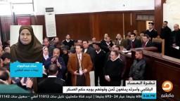 ماذا قالت سناء عبدالجواد زوجة د. محمد البلتاجي