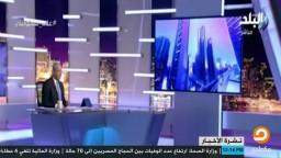 ردود متوترة من خارجية وإعلام الإنقلاب على انتقادات أحكام الإعدام بمصر