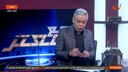 التخبيط علي الحلل والاواني يبدأ في مصر!!