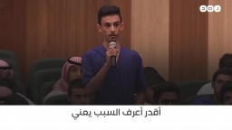 أين الأساتذة السعوديين؟