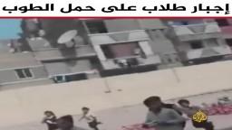 إجبار الطلاب على حمل الطوب بمدرسة محمود خاطر التجريبية في عين شمس
