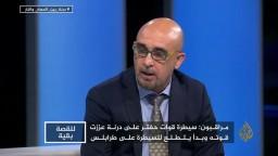 مراقبون: النظام المصري يقتل شعبه ولن يكون أرحم على الشعب الليبي