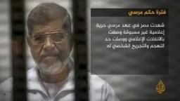 تعرف على أبرز قرارات  الرئيس مرسي خلال فترة حكمه
