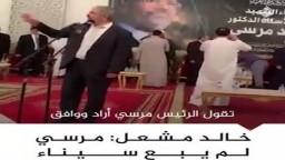 خالد مشعل: د.مرسي رفض  أن يتركوا له السيادة على غزة مقابل منع اطلاق صواريخ المقاومة