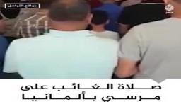 صلاة الغائب على الرئيس محمد مرسي بمسجد عمر بن الخطاب عقب الجمعة بمدينة ميونخ الألمانية