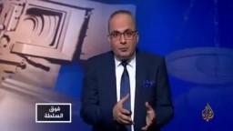 إعلام السيسي ناقش الموت المفاجئ قبيل وفاة مرسي..