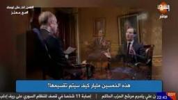 جاريد كوشنر يكشف نصيب مصر من صفقة القرن .. ومن الذي سيدفع ؟!!