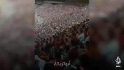 أبو تريكة.. مُنع من حضور البطولة فصار أيقونتها