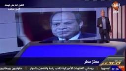 """مطر:جماهير الوداد البيضاوي المغربي تضرب من جديد """"لا إله إلا الله ..و السيسي عدو الله"""" ..!!"""