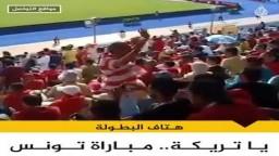 الهتاف للنجم محمد أبوتريكة صار أساسيًا بكل مباراة.