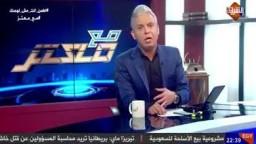 """كيف استولى السيسي على تذاكر مباريات منتخبات مصر و المغرب و الجزائر"""" خوفًا من الهتاف لـ #ابوتريكة !!"""