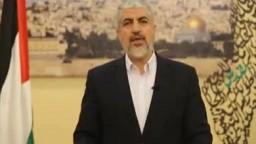خالد مشعل: صفقة القرن