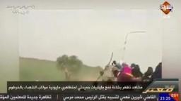 مشاهد تظهر بشاعة قمع مليشيات حميدتي لمتظاهري مليونية مواكب الشهداء بـ السودان ..!!