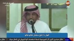 """حصريا فى السعودية .. قصيدة بالإنجليزي ترحيبًا بالقنصل الأمريكي """"شطب يور ماوس"""""""