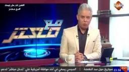 ردود أفعال غاضبة في السعودية بعد إهانة هيئة الترفيه للمساجد ..!!