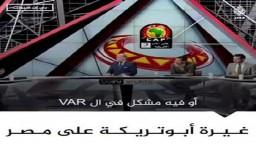 غيرة النجم محمد أبوتريكة على بلده بالاستوديو