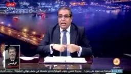 3/4 موازنة مصر ضرائب من جيوب الشعب .. امال الحكومة بتعمل ايه؟