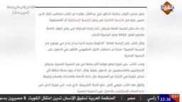 تسريب من داخل البرلمان يكشف كيف وافق علي عبدالعال علي اعطاء الجنسية المصرية للأسرائيليين ..!!