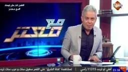 """""""هتفوا لـ ابوتريكة و فلسطين """"..!!"""